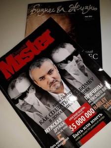 Jurnal Business and Life