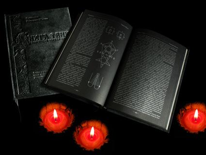 Подлинная Эзотерическая История «Книги Тени или настоящей Черной Книги»   Древнее знание